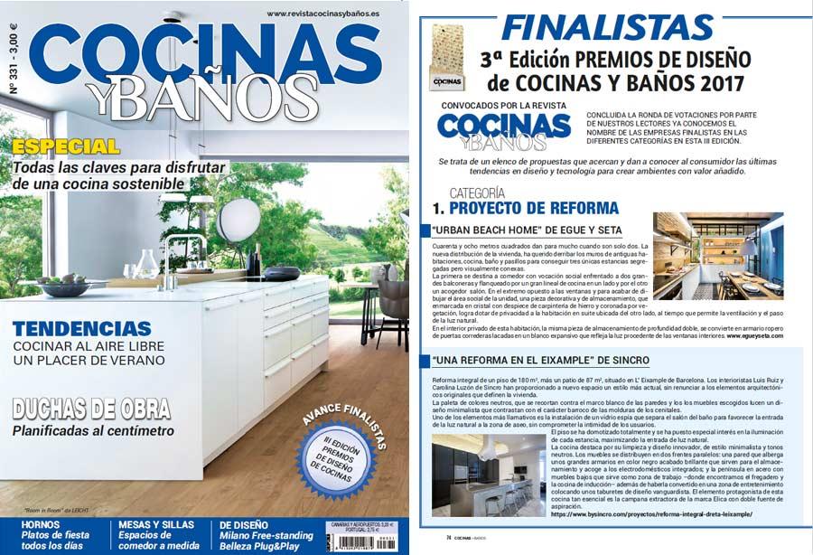 Sincro finalista en la 3ª edición de los premios de Diseño de Cocinas y Baños 2017